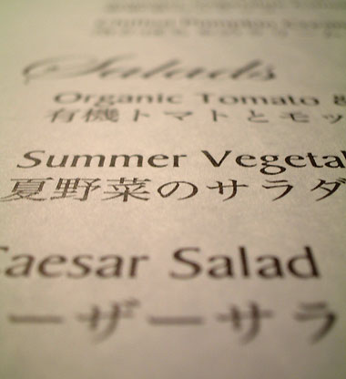 fccj-menu