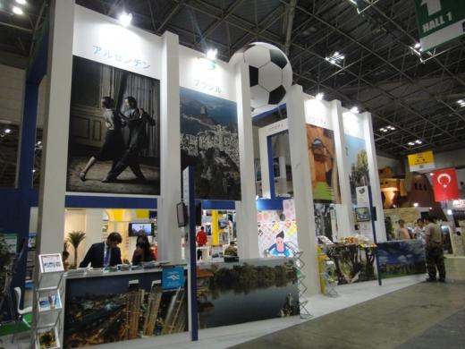 Mercosur Tourism Promotion Project-2005-2004